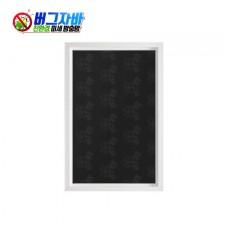 버그자바 미세 방충망(무지) 100cm × 50cm